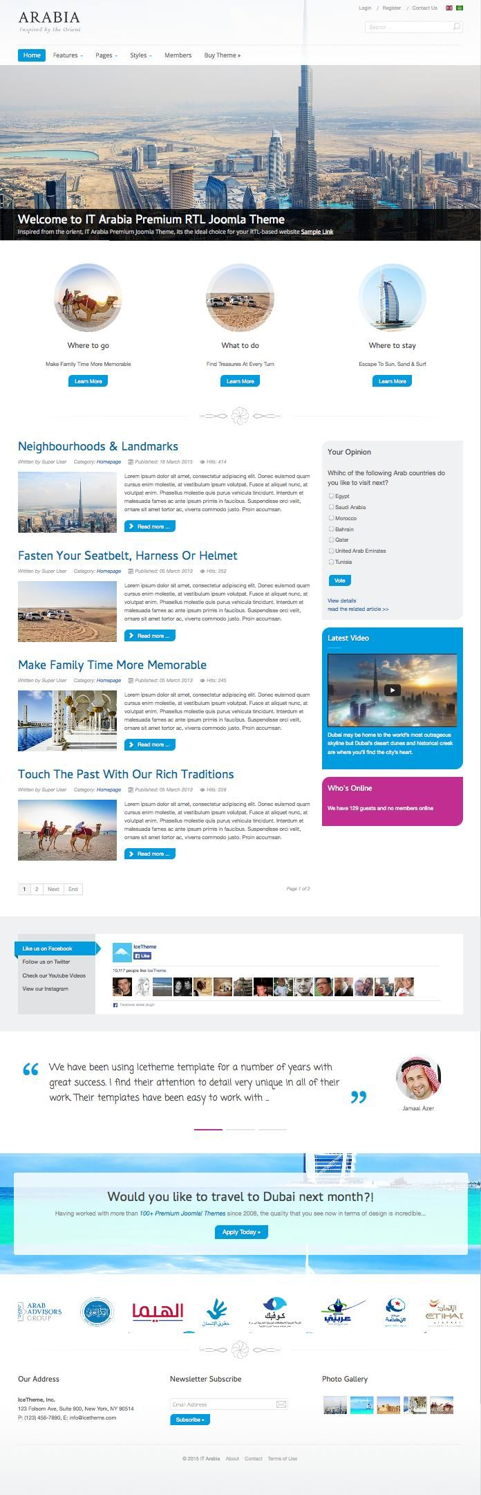 It arabia joomla rtl right to left template for arab for Joomla hotel template